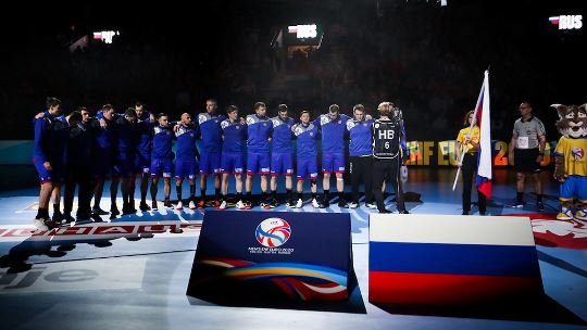 Russia and Kielce top EHF EURO 2020 Champions League ranking