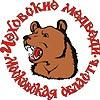 Chehovski Medvedi, Chekhov